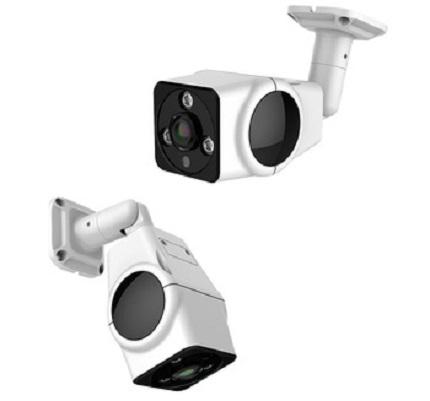 Camera supraveghere IP wireless PTC003 IR 15 m carcasa aluminiu